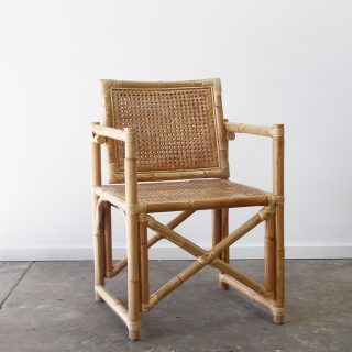 Wicker Campaign chair