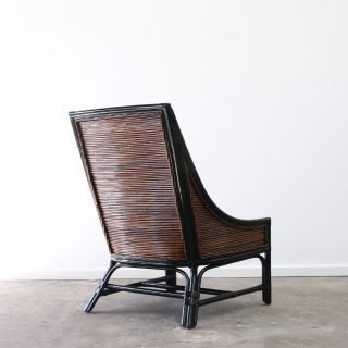 Rattan slipper chair