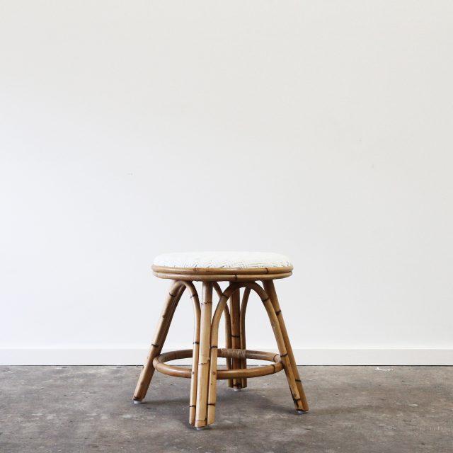 Rattan dining stool