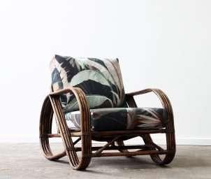 Pretzel armchair APH_LS